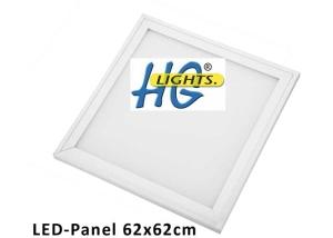 Das 62x62cm LED-Panel schafft in 10 Stunden eine Luftreinigung von ca. 90.000 Litern Raumluft und bei starker Verschmutzung ca. 56.000 Liter.
